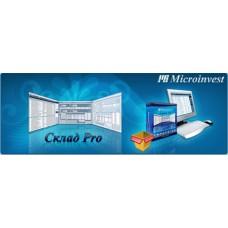 Автоматизация товарного учета Microinvest Склад Pro