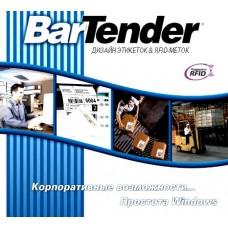 ПО для печати этикеток Bar Tender