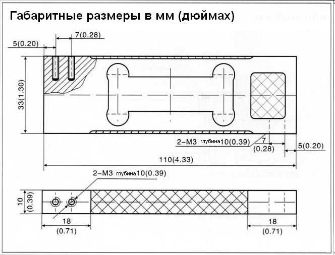 L6B – тензометрический датчик